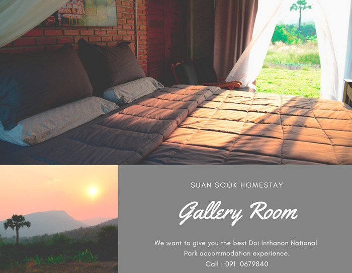 Gallery Room SuanSook Homesty At Doi Inthernon